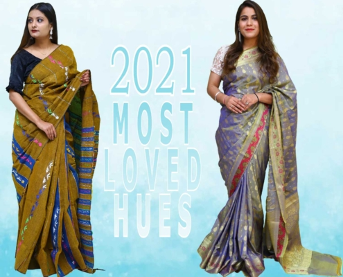 Most Loved Hues for 2021